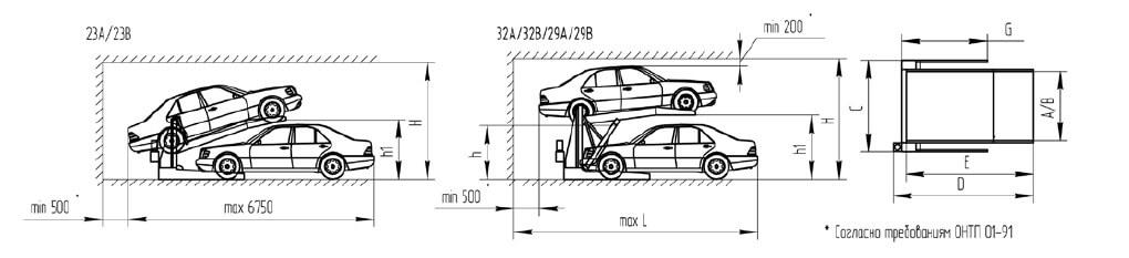 Парковочный подъемник наклонного типа