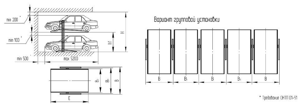 Парковочный подъемник с горизонтальной платформой