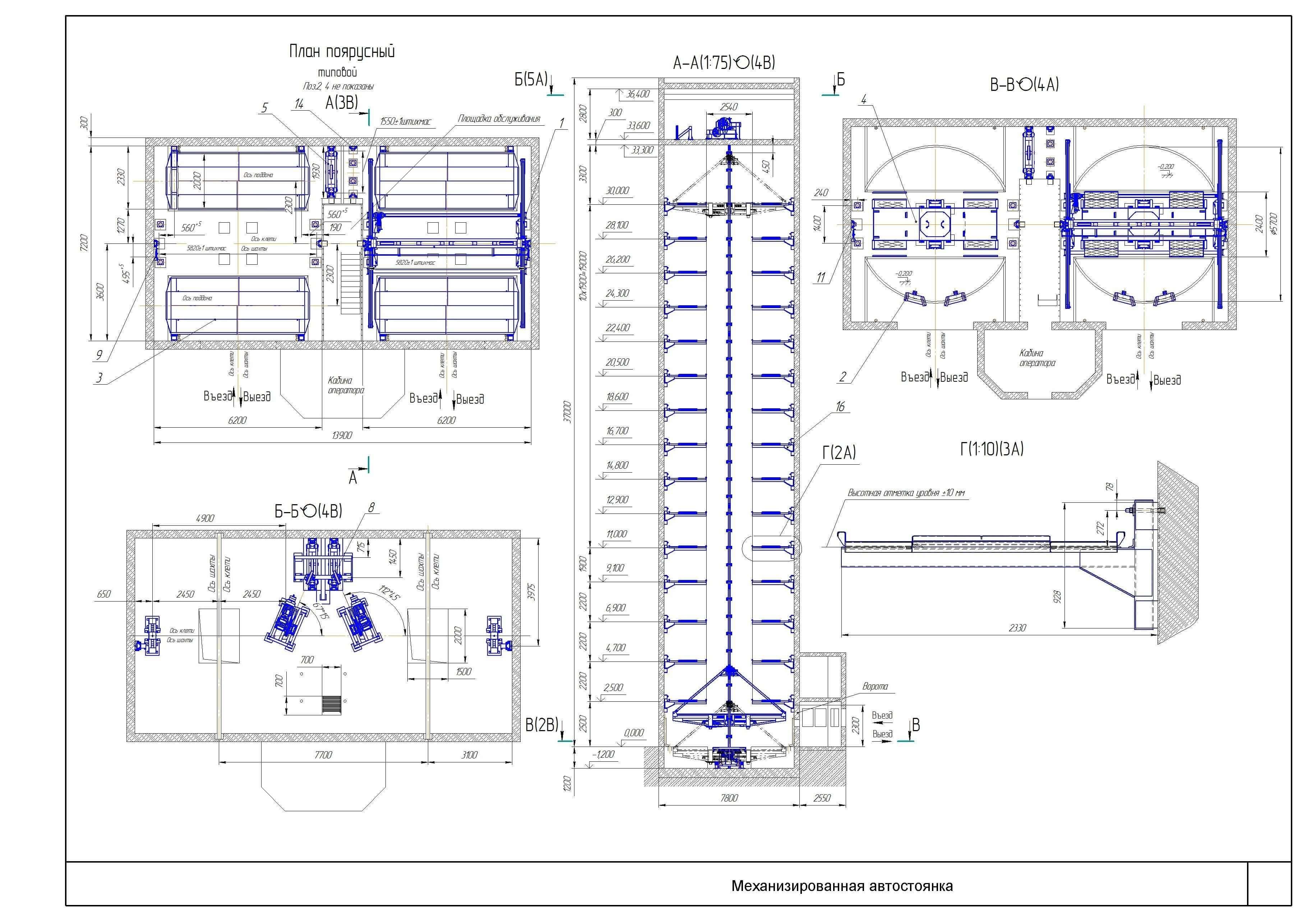 Вертикальный паркинг MAC-251